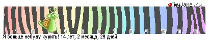 "Тест ""Религиометр"" 242684"