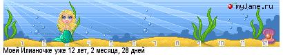 http://lines.myjane.ru/rules/507590.png